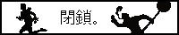 +kuka+/らいくさん